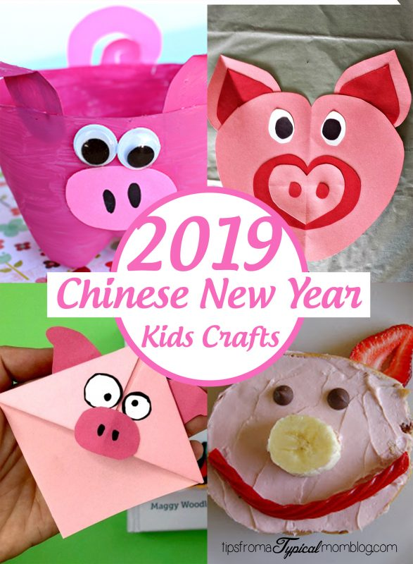 chinese new year 2019 crafts and activities for kids year of the pig tips from a typical mom. Black Bedroom Furniture Sets. Home Design Ideas